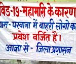 This UP village has sealed itself to check Covid spread