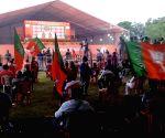 Kolkata : Virtual speech by Prime Minister Narendra Modi