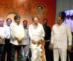 """Visakhapatnam (Andhra Pradesh): Venkaiah Naidu inaugurates """"Sabka Saath Sabka Vikas"""" Sammelan"""