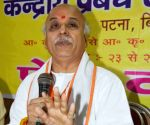 File Photo: Pravin Togadia