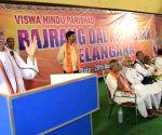 Public meeting - Pravin Togadia