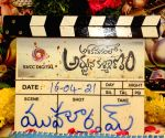 Vishwak Sen's new Movie Ashoka Vanamlo Arjuna Kalyanam Opening