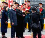 RUSSIA VLADIVOSTOK DPRK KIM JONG UN ARRIVAL