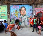 Kolkata : Wall graffiti regarding upcoming State Assembly election by TMC supporters in Kolkata