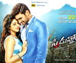 Wallpapers of film SPEEDUNNODU