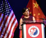 U.S. WASHINGTON D.C. CHINA TOURISM YEAR CLOSING CEREMONY