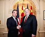 U.S. WASHINGTON CHINESE FM MEETING