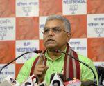 Dilip Ghosh's press conference