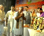 BJP programme - Dilip Ghosh