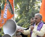 Dilip Ghosh during NFITU's protest rally against WB Govt