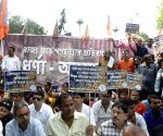 Kolkata: BJP demonstration against the killing of three members of a family