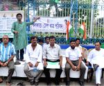 West Bengal Chhatra Parishad's demonstration