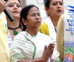 Shaheed Diwas rally - Mamata Banerjee