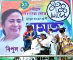 Trinamool banking on Muslim voters, women to return to power