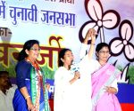 Mamata Banerjee during Trinamool Congress rally