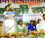 Mamata Banerjee during a TMC rally