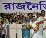 TMC programme - Mamata Banerjee