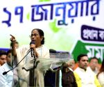 Mamata Banerjee at a workshop
