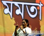 Mamata releases Trinamool's list for Bengal polls