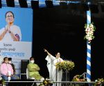 Mamata Banerjee inaugurates newly constructed Majerhat Railway bridge