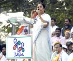 West Bengal Chief Minister Mamata Banerjee during a rally