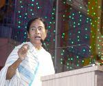 Mamata Banerjee inaugurates Sree Bhumi Sporting Club Durga Puja festival