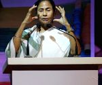 State MSME Conclave - Mamata Banerjee, Amit Mitra