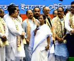 Mamata Banerjee at organisational meeting of West Bengal State Government Employees Federation