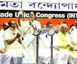 Mamata Banerjee at INTTUC Meeting