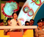 Mamata Banerjee presents Biswa Bangla Sharad Samman 2019