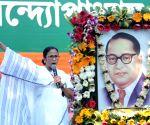 Dr B.R. Ambedkar's 64th death anniversary - Mamata Banerjee pays tributes
