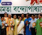 Meeting of West Bengal Government Employees Federation - Mamata Banerjee