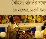 Mamata Banerjee during a seminar of State Women Self Help Groups