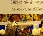 Mamata Banerjee during a seminar of State Women Self Help Groups