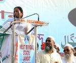 WB CM during a Jamiat Ulama programme