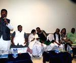 TMC's meeting - Mamata Banerjee