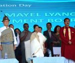 CM Mamata Banerjee in Kalimpong
