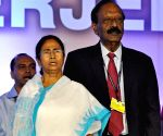 Mamata Banerjee inaugurates Kamalnayan Bajaj Sankara Nethralaya