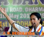 Mamata Banerjee during Buddha Jayanti celebrations