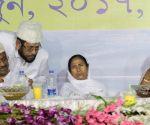 Iftar Party - Mamata Banerjee