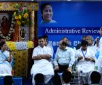 WB CM during an administrative meeting