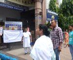 Mamata Banerjee visits Ashutosh College