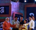 Mamata Banerjee during International Mother Language Day programme