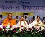 WB CM during iftaar party