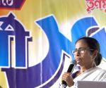 Mamata Banerjee during a Trinamool Congress workers' meeting