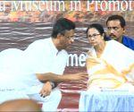 Mamata Banerjee inaugurates Sri Chaitanya Mahaprabhu Museum