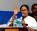 Don't understand 'Parakram Diwas', we call it 'Deshnayak Diwas': Mamata