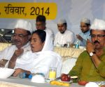Iftaar Party - Mamata Banerjee