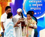 Banga Bibhusan' award - Asha Bhosle