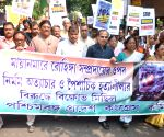 Congress rally over genocide against Rohingyas